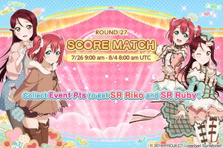 Score Match Round 27 EventSplash
