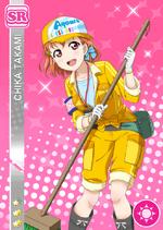 Chika1161
