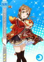 Hanamaru1336+