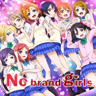 No Brand Girls