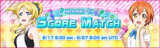 Score Match Round 19 EventBanner