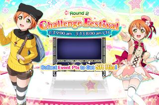 Challenge Festival Round 2 EventSplash