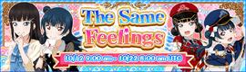 The Same Feelings EventBanner
