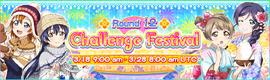 Challenge Festival Round 12 EventBanner