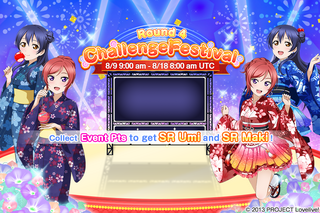 Challenge Festival Round 4 EventSplash