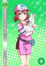 Ruby1163