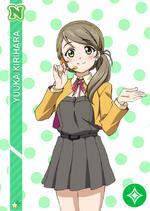 Yuuka76