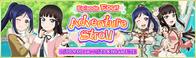 Adventure Stroll Episode 4 EventBanner