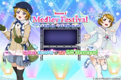 Medley Festival Round 2 EventSplash