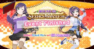 Score Match Round 22 EventSplash