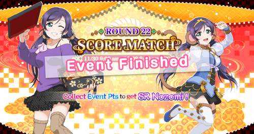Score Match Round 22 EventSplash