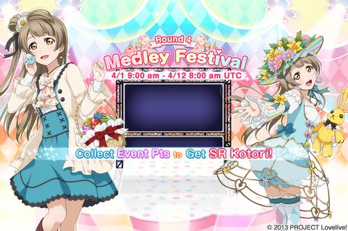 Medley Festival Round 4 EventSplash