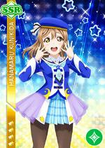 Hanamaru1626+