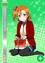 Honoka1080