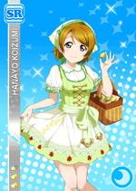 Hanayo1610