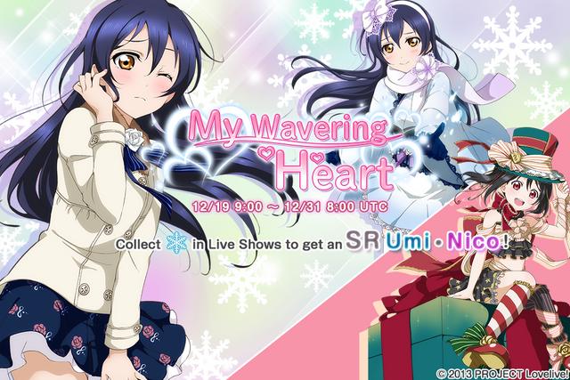 File:My Wavering Heart EventSplash.png