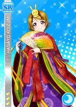 Hanayo695+