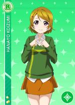 Hanayo756