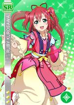 Ruby960+