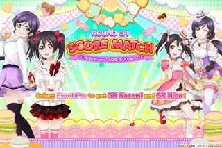 Score Match Round 31 EventSplash
