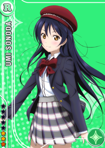 File:Umi pure r.png