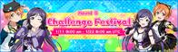 Challenge Festival Round 5 EventBanner