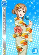 Hanamaru1005