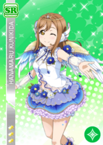 Hanamaru1196+