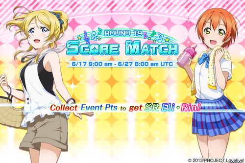 Score Match Round 19 EventSplash