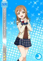 Hanamaru1400