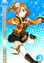 Honoka374+
