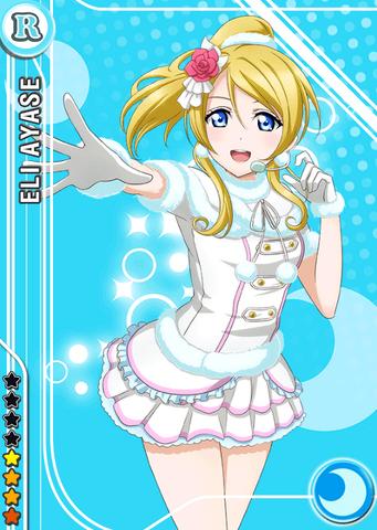 File:Eli cool r335 t.png