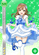 Hanamaru1124+