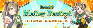 Medley Festival Round 8 EventBanner