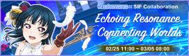 Echoing Resonance, Connecting Worlds EventBanner