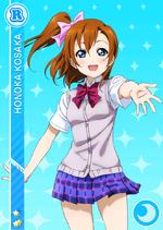 Honoka46