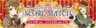 Score Match Round 18 EventBanner