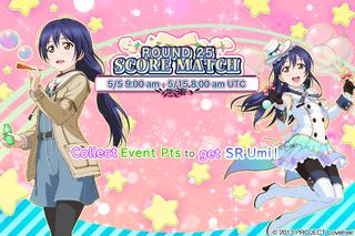 Score Match Round 25 EventSplash