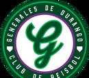 Gaudencio Aguirre