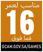 GCAM 16