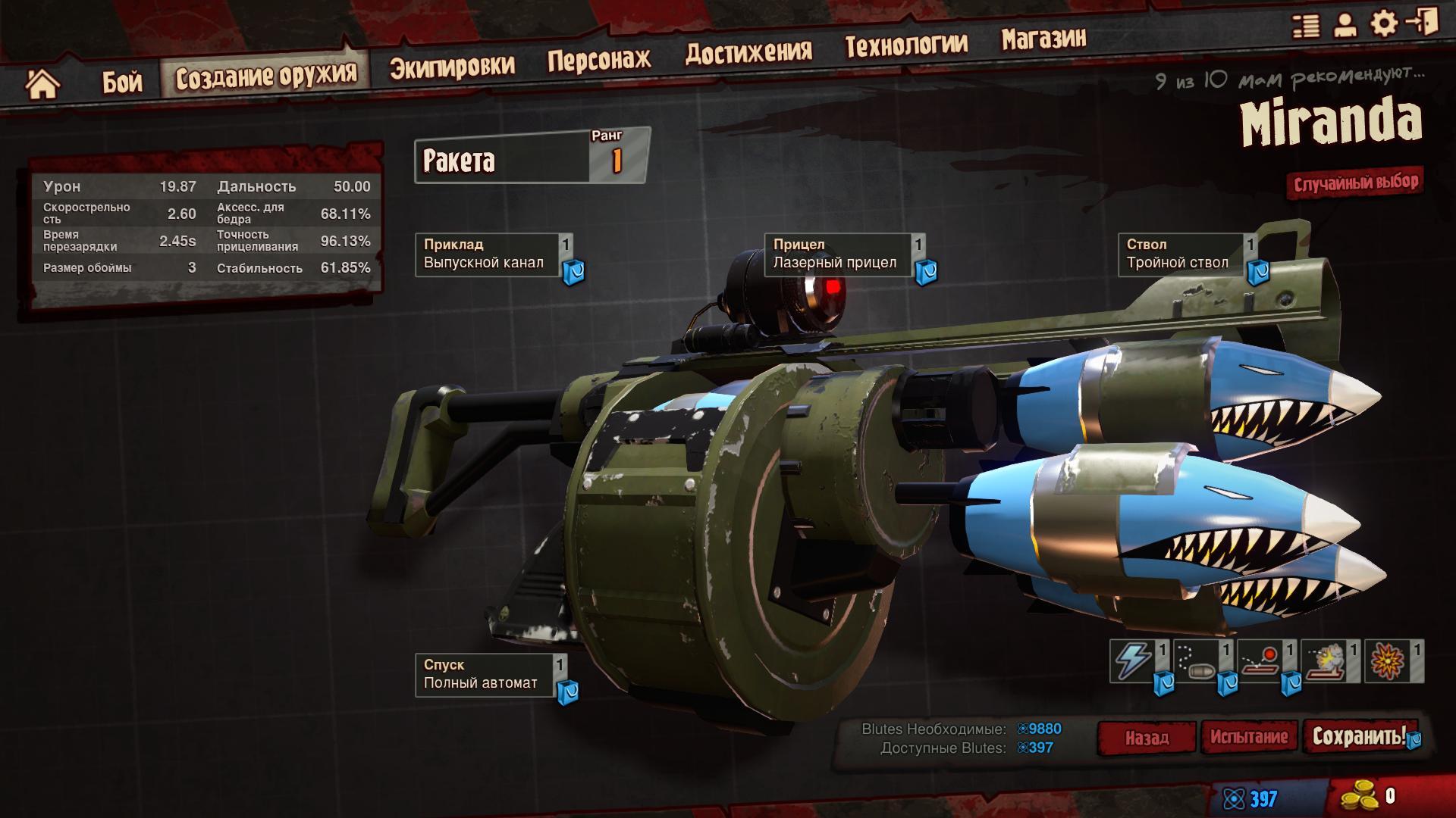 Симулятор создания оружия weapons genius играть онлайн.