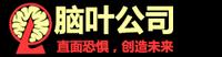Wiki-china