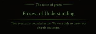 GreenNoonProcessofUnderstandingMessage