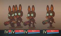 """""""兔子""""小队"""