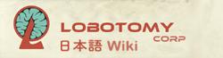 Wiki-jap