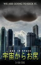 Assinspace poster