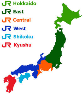 JR Areas