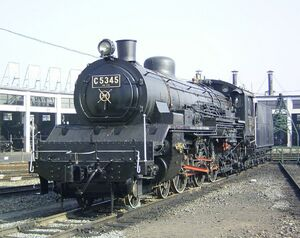 C53 45 Preserved