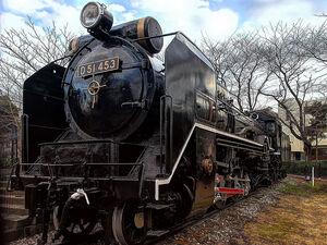 Japanese National Railways (JNR) Class D51.