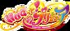Hugtto! PreCure Logo.png
